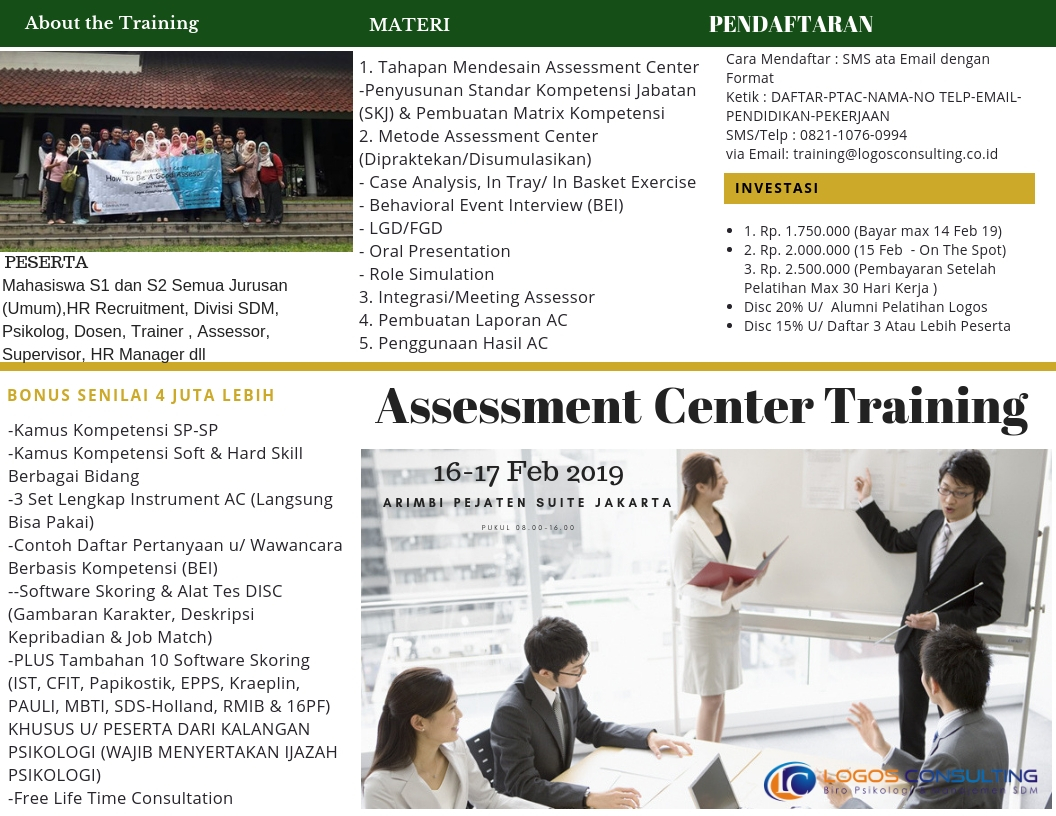 https://www.logosconsulting.co.id/pelatihan/pelatihan-assessment-center-jakarta/